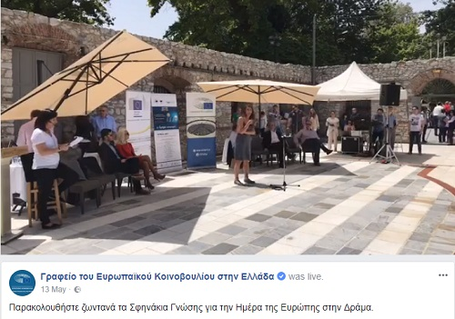 SocialUP central at Europe Day 2017 in Greece